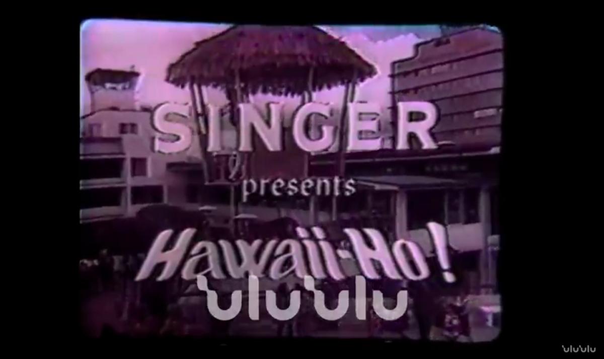 don ho hawaii special