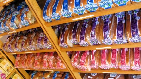 Hawaii_guava_bread_mail_order_Mainland