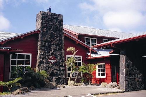 Hawaii_volcano_Kilauea_Big_Island_hotel
