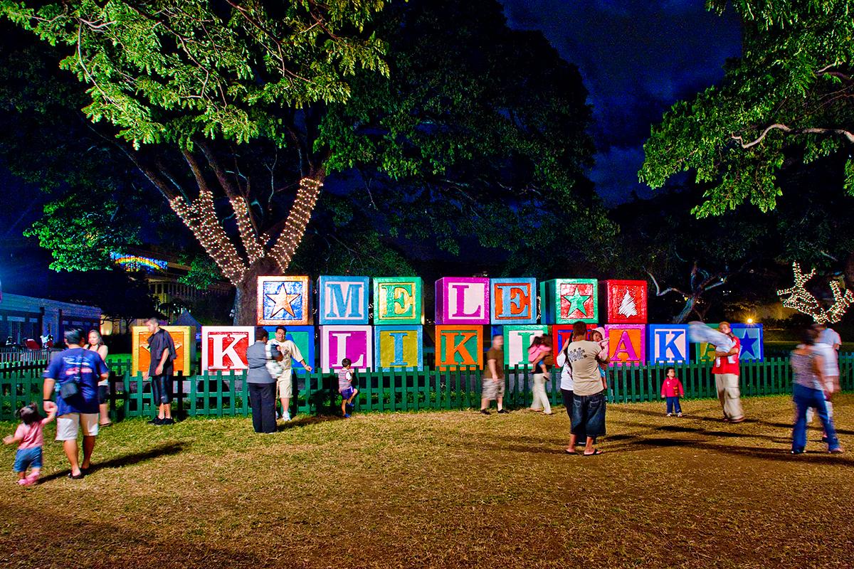 Honolulu Christmas Trolley 2021 Aloha Friday Picks Visit Santa Watch The Surf And Ride A Holly Jolly Trolley Hawaii Magazine