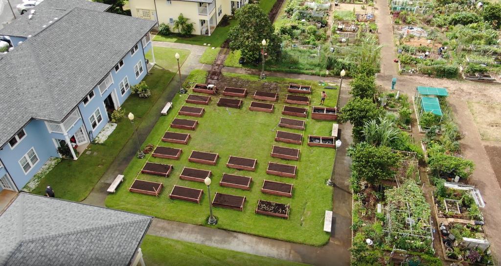 Honolulu Urban Garden Program