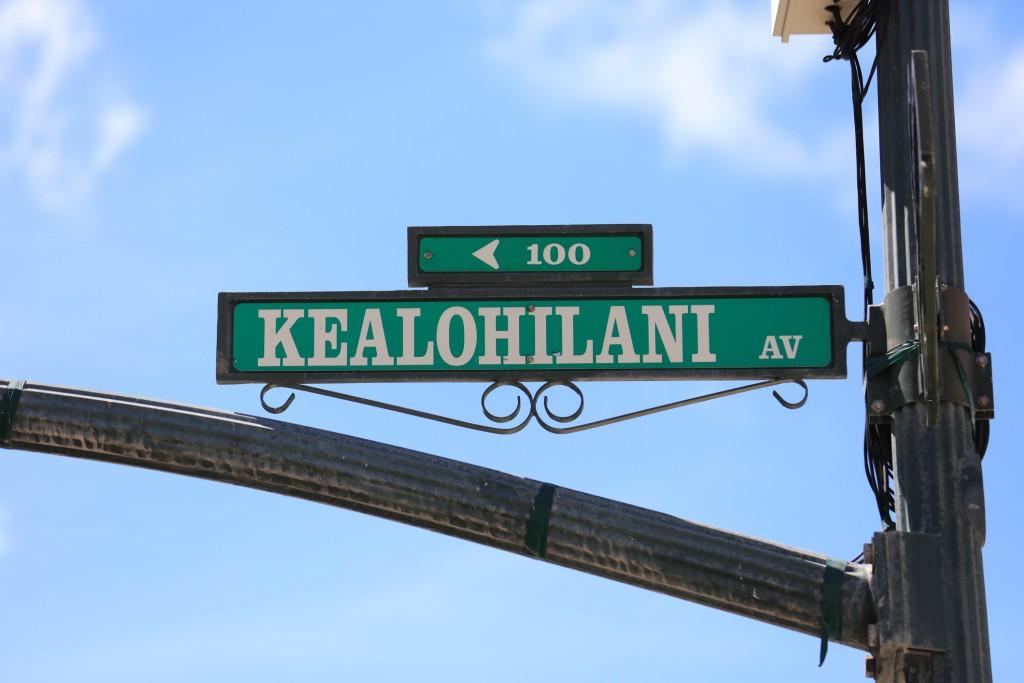 Kealohilani Avenue Street Sign In Waikiki, Honolulu, Hawaii, Usa