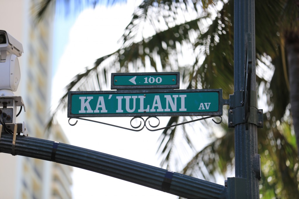 Street Sign In Waikiki Honolulu Hawaii