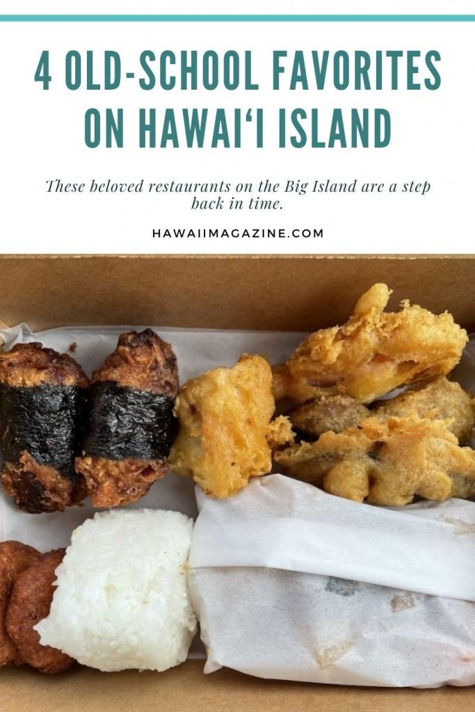 4 Old School Favorites On Hawaii Island